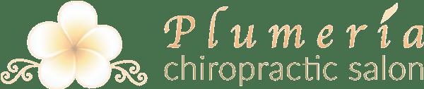 Plumeria カイロプラクティック